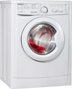 Indesit mosógép szerviz